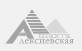 Шахта логотип